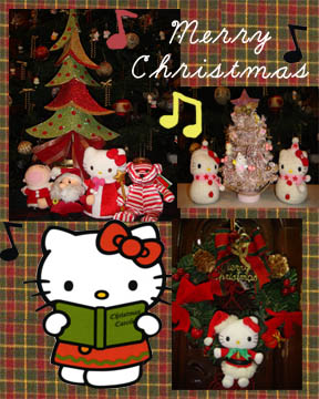 kitty christmas decor