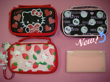 Kitty Ds Cases