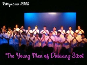 The Dulaang Sibol