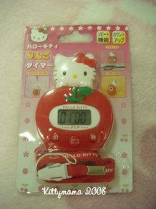 Alphonse loves this Hello Kitty timer!