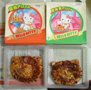 Pizza flavors