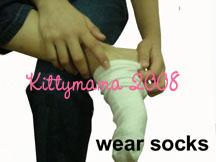 PECS wear socks