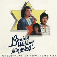 Lyrics of bituing walang ningning