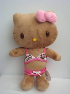 hk-dress-me-up-doll-brown