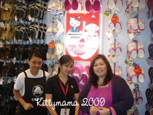 hk crocs store 02