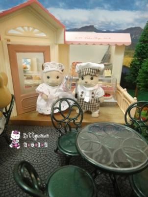 Cake Shop 15