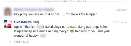 Kittymama Inquirer notification