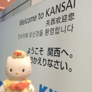 Kittymama in Osaka