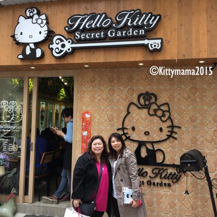 HK Secret Garden 01