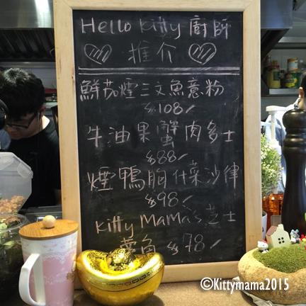 HK Secret Garden 14