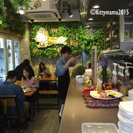 HK Secret Garden 20