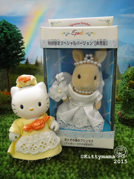 New SF 0315 09 JP Woodland Princess